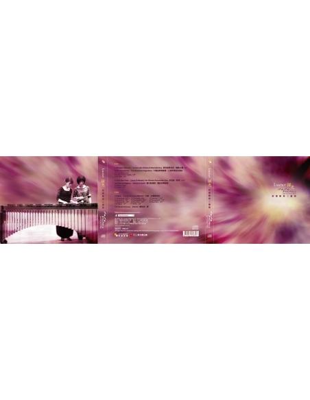 Nana Formosa - Percussion duo - Lueur