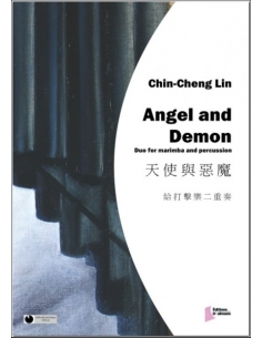 Angel and Demon for DUO - Chin-Cheng Lin